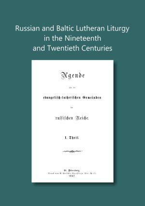 Petkunas book (2)